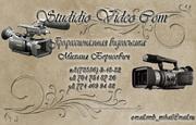 Видео и фотосъемка в Талдыкургане