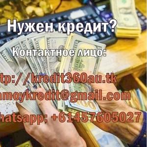 Доступные финансовые услуги без обеспечения