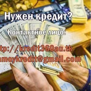 Нужен кредит без достаточного количества документов?